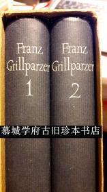布面精装/书衣/函套/圣经纸印刷/奥地利十九世纪著名戏剧家《格里尔帕泽文集》上下册(全) FRANZ GRILLPARZER: WERKE IN ZWEI BÄNDEN
