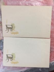 十竹斋。饾版拱花。 信封    十一只合售