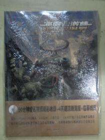速度与激情CG美女赛车的缔造者MATRIX【有碟、海报】未开封