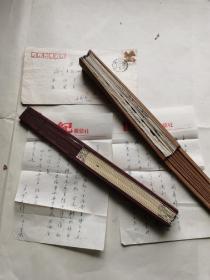 前上海文史馆长王国忠钢笔信函一通两页带封(致厉国香)
