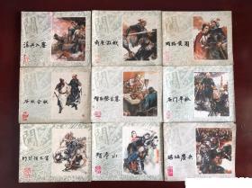 李自成  上美版25册全