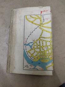 1958年:《广州及周边旅行景点、公交、产品等介绍》 残缺本