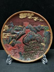 老漆器剔刻彩绘赏盘