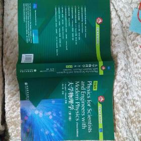 Physics for Scientists and Engineers wit