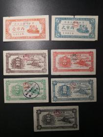 台山县流动粮票1959-1960年7全