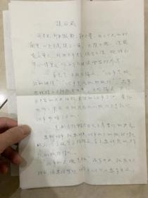 浙江省军区纪委副书记 于克文少将手稿3页