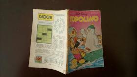 TOPOLINO(经典迪士尼)杂志
