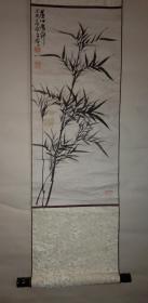 著名画家  熊岱平  先生 国画《翠竹◆虚心有节》
