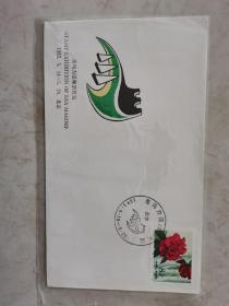 圣马力诺邮票展览