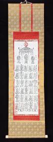 【日本回流】原装旧裱 佚名 黑白木刻版画《众佛陀像》 一幅(纸本立轴,画心尺寸1.9平尺,款识钤印:庭月山月藏院)HXTX200681