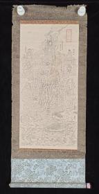 【日本回流】原装旧裱 佚名 黑白版画《金华山》 一幅(纸本立轴,画心尺寸1.4平尺)HXTX200740