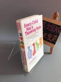 Every Child Has a Thinking Style(每个孩子都有自己的思维方式)