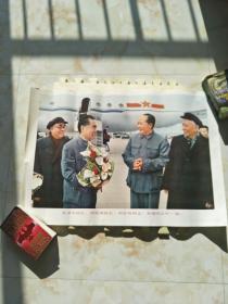 毛泽东、周恩来、朱德、刘少奇同志在一起( 看描述)