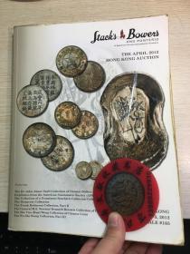 时德斯 鲍尔斯 邦地尼奥 Stack's Bowers and Ponterio SBP 钱币拍卖图录 2012年春  古钱 银锭 机制币