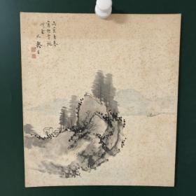 日本回流字画 1051方型短册