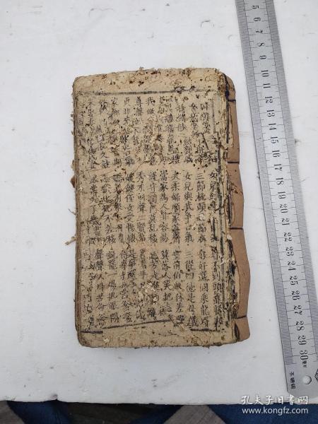 八仙图,1至4册合订本