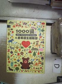 One Thousand Words 儿童英语主题联想1000词