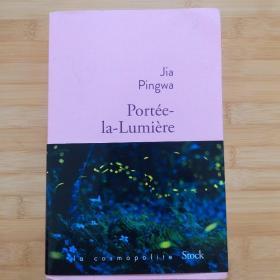 Jia Pingwa / Portée-la-lumière 贾平凹 《 带灯 》法文原版