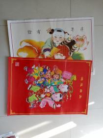 杨柳青年画:鸿运当头、莲年有余(2张合售)