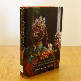 Oracles and Demons of Tibet: The Cult and Iconography of the Tibetan Protective Deities 藏学名著《西藏的神灵和鬼怪》原版