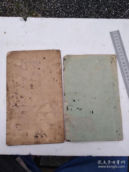 旧字帖,两本
