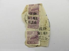 会山书院55#普4天安门邮票销1954年5月16日新疆麦盖提邮戳-新疆