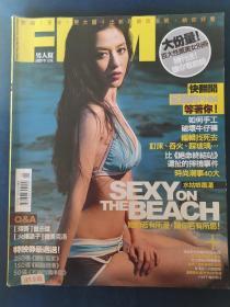 男人帮国际中文版2008年5月号