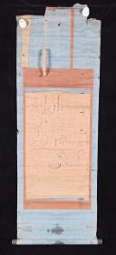 【日本回流】原装旧裱 佚名 黑白版画《南无众菩萨》 一幅(纸本立轴,画心尺寸1.6平尺)HXTX200689