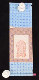 【日本回流】原装旧裱 佚名 套色版画《供奉图》 一幅(纸本立轴,画心尺寸7.5cm*11cm)HXTX200731