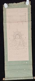 【日本回流】原装旧裱 佚名 黑白版画《南部大佛尊像》 一幅(纸本立轴,画心尺寸1平尺)HXTX200739