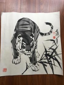 画家汤文选作品老虎一幅尺寸68×66