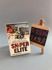 SNIPER ELITE:THE WORLD OF A TOP SPECIAL FORCES MARKSMAN(狙击手精英:世界上顶尖的特种部队射手)