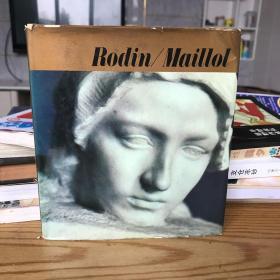 世界美术30 rodin/maillol