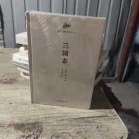 国学经典读本丛书:三国志