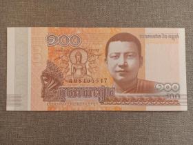 柬埔寨纸币 100 佛教佛像 保老保真 带钱币保护袋