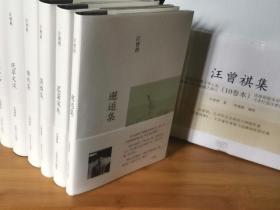汪曾祺集(套装全10册)(布面精装,随赠10张藏书票)