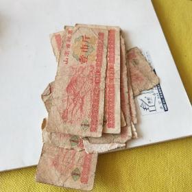 山东省粮票1971,壹市斤,1斤,价格为单张