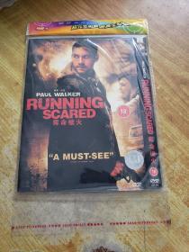夺命枪火 DVD(1张光盘)