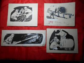 著名画家沈大慈 插图手稿 《煤矿工人夺高产》一套四幅