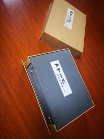 加贺友禅 现代作家集,10卷一大合,约八公斤