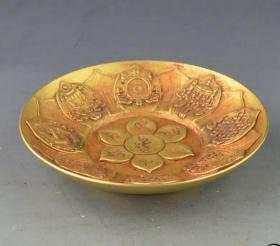 黄铜莲花盘