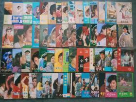 电影介绍出售:贵阳版电影介绍63册