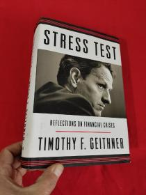 Stress Test: Reflections on Financial Crises    (小16开,硬精装)  【详见图】毛边