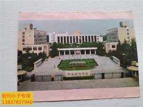 河南财经学院桐柏籍老乡会等照片三张 另有一张新生录取通知书