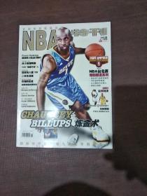 NBA特刊2009,11(有海报)