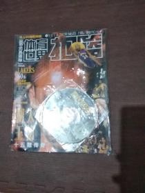 体育世界 扣篮2009.7月上 有光盘