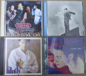 刘德华 张学友 首版 旧版 港版 原版 绝版 CD