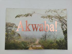 akwaba! welcome to bleufor a cocoa farming village in cote'd lvoire