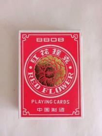 整包(10盒)红花牌老扑克,七八十年代的老物件,古董收藏品,怀旧收藏品,9盒塑封未拆盒,就一盒拆盒了,全新未用过,整包老扑克少见,值得收藏。10盒打包出。不拆卖。 标价是单个价格。20一副。10副180。