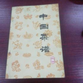中国菜谱陕西